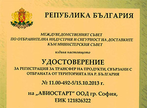 Certificate-1-thumb